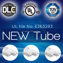 2012 updated 8 foot led tube (85-265v)