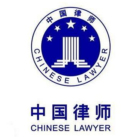 Legal service provided by professional lawyers in China