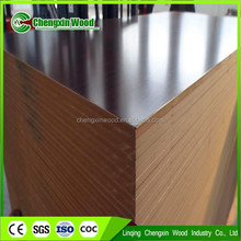 melamine 18mm MDF board,High gloss acrylic mdf boards in Low Price