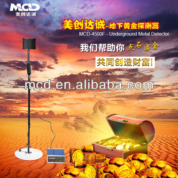 Metal Detector Gold with waterproof bag