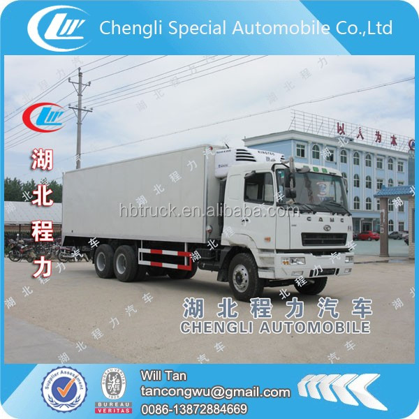 6x4 CAMC refrigerated truck 20 tons cooling van