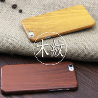 Best price slim wood phone case,wood phone case for iphone6s case ,bamboo mobile phone case for iphone 6s