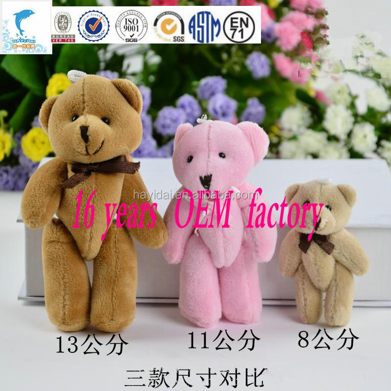 2016 hot sale teddy bear cell phone accessory for gift
