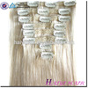 Golden Supplier Private Label Superior Quality Grade 7A 8A clip in indian remy double weft hair extensions