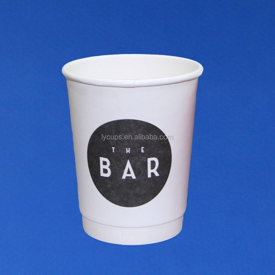 8oz double wall paper coffee cup custom printed with lid
