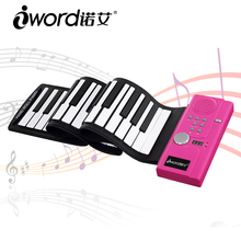 iWord 49keys Musical instrument toys silicone foldable piano flexible keyboard