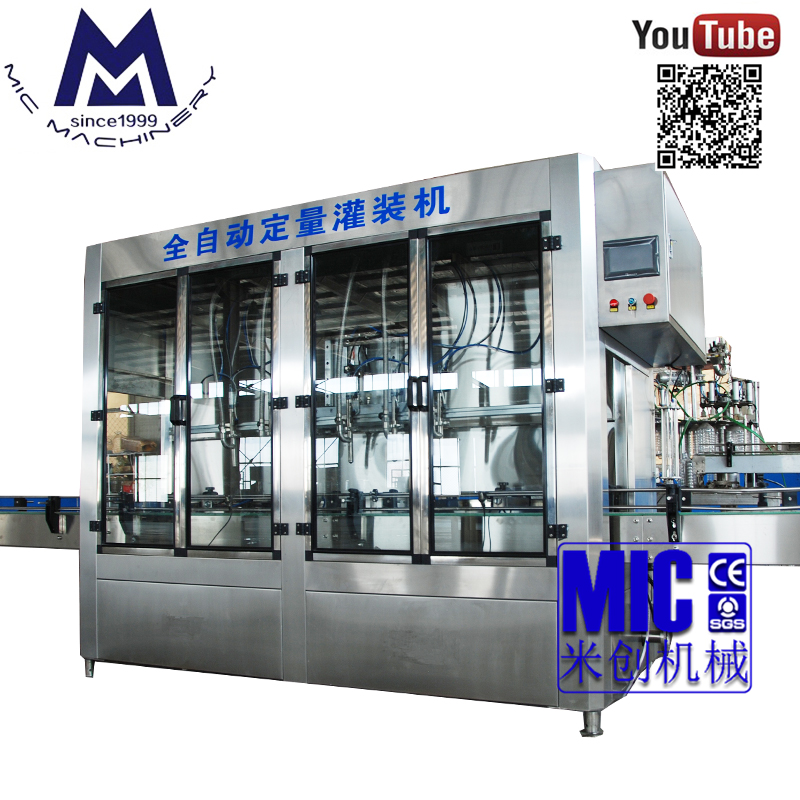 MIC-ZF8 pumpkin oil filling machine