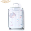 Custom Wear-resistant Waterproof 0.25mm PVC Frosted Clear Luggage Cover