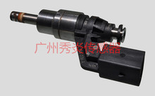 For Volkswagen Golf injector,03C906036A,03C 906 036 A