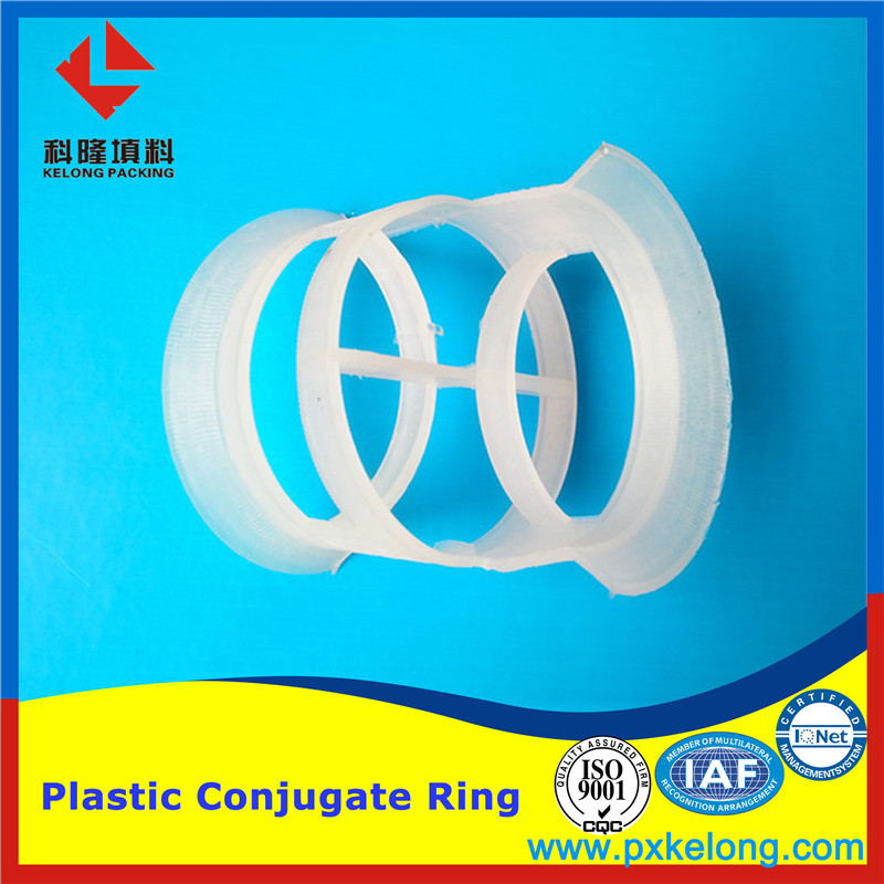 Polypropylene PP Plastic Conjugate Ring as Random Tower Packing