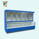 Little Duck Frozen Food Display Freezer E7 ST.PAWL CE