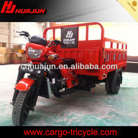 HUJU 200cc engine tricycle / moped / sale pocket bikes 250cc