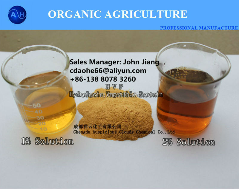 HVP Hydrolyzed Vegetable Protein Food Additive