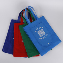 high quality economy shopping non-woven fabric bag promotional gift