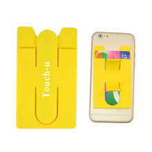 cell phone silicone card case 3m kickstand