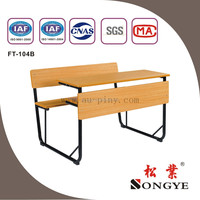 SY Good quality school furniture bangalore school furniture in pakistan school furniture karachi pakistan