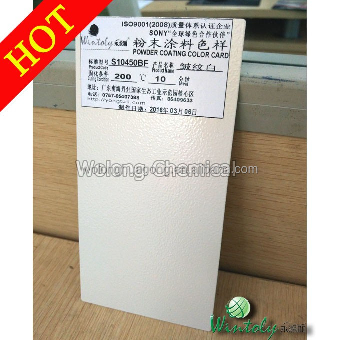 RAL9010 White Powder Coating for Document Cabinet