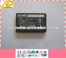 3.7V mobile phone battery