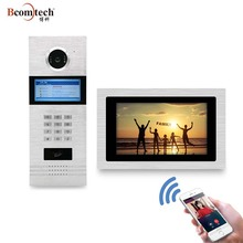 SIP smart video door camera intercom system with Touch screen