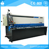 QC12Y 4x2500 Sheet Metal Shearing Machine