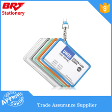 2016 new product hot selling id card holder sample