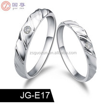 Unique Cool Personalized Best Valentine's Gift Couple Lover Presents Rings Designs Silver