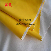 The new Imitated Microfiber PU leather