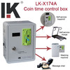 LK-X174A Coin operated timer control board power supply box with coin selector for washing machine