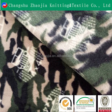 Wholesale high quality Custom fashion Printed Polar Fleece Fabric for home textile