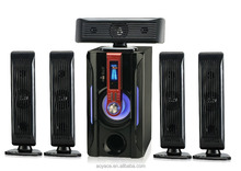 F6-5.1 DVD speaker 5.1 home theatre system with USB/SD/FM