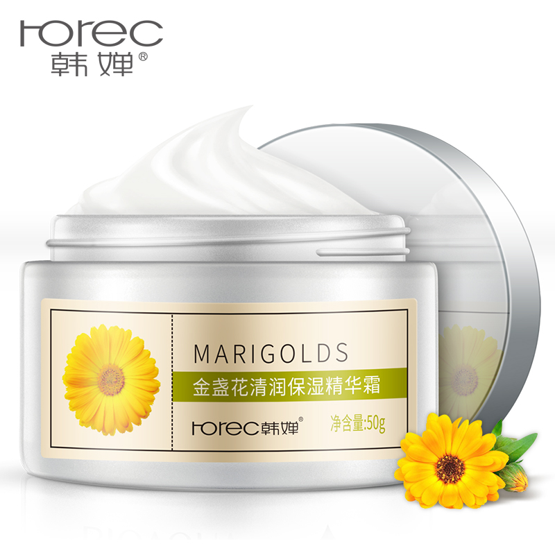OEM Marigold fresh tender moisturizing plant essence cream
