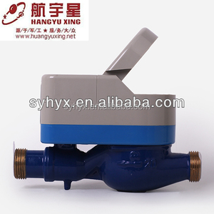 Dry type IC Card Prepayment Household Water Meter