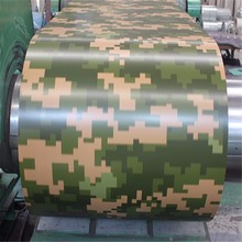 Camouflage Coated Functional Color Steel Sheet