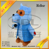 cute teddy plush animal stuffed toy with musical push button for song singing