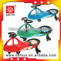 Funny children swing car ride on toy swing car