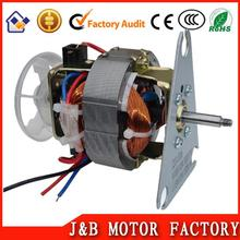 250w 230v electric universal motor with high quality