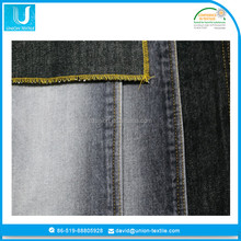 100% cotton high quality slub jeans fabric manufacturers