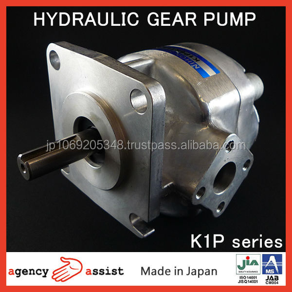 Japanese gear hydraulic pump pictures for wide range of machinery