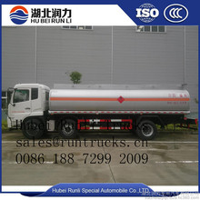 Fuel Oil Delivery Trucks | Lo Price Fuel Auto Transport Trucks Sale -hubei runli