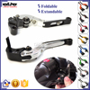 BJ-LS-001-F33/Y688H For CBR600 Extending Foldable CNC Motorcycle Clutch Lever