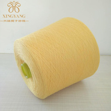 Hotsale Chinese spun dyed polyester viscose knitting yarn for knitted products