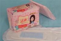 Feminine Comfort Sanitary Napkin