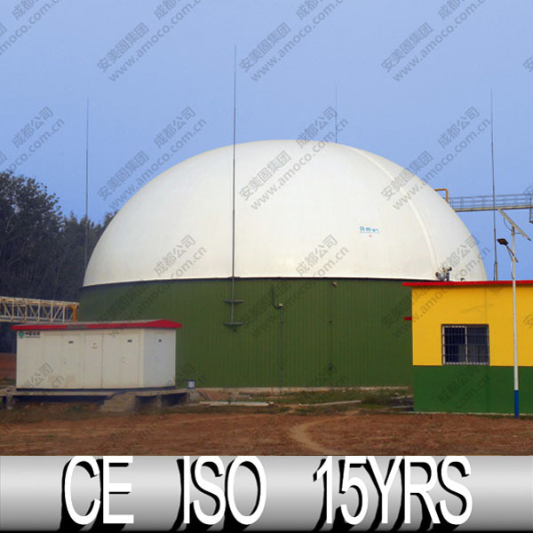 Best Selling Biogas Holder, Biogas Storing Balloon For Biogas Project