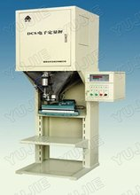 DCS-D Semi-automatic Rice Packaging Machine