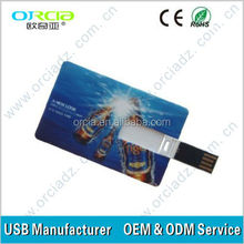 Wholesale Waterproof Blank Credit Card USB , credit card usb flash driver