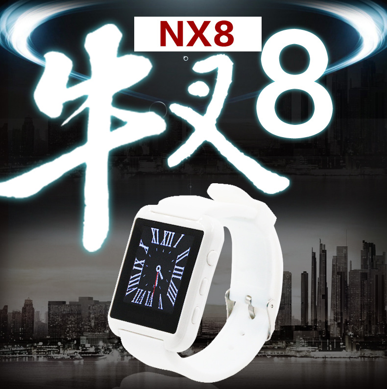 "New and Cheap Price Excellent Promotional Gift NX8 Smart Watch Phone Bluetooth Sport Bracelet Watch 1.44"" Screen Phone Call"