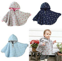 D90261K QUILTED BABY CLOAK