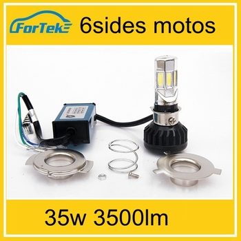 factory sale high power moto motorcycle lighting 3500lm