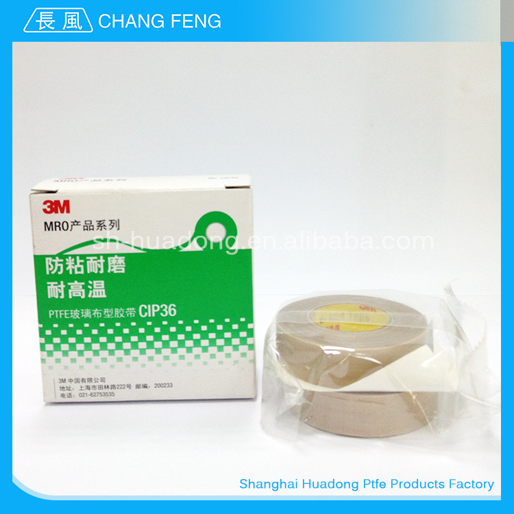 Factory direct high quality waterproof insulation adhesive tape roll