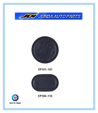 Feather-edge tube tire patches